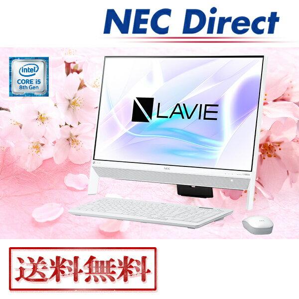 ★ポイント10倍(10/18 13:59 まで)★【送料無料:Web限定モデル】NECデスクトップパソコンLAVIE Direct DA(S)(Core i5搭載・ファインホワイト)(Officeなし・1年保証)(Windows 10 Home)