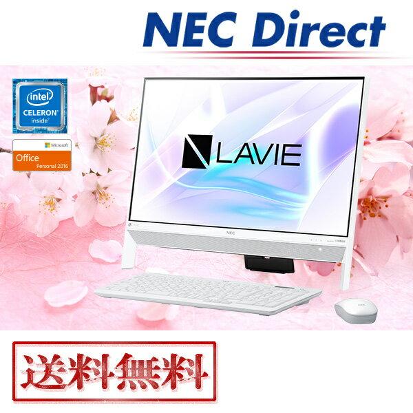 ★ポイント10倍(10/18 13:59 まで)★【送料無料:Web限定モデル】NECデスクトップパソコンLAVIE Direct DA(S)(Celeron搭載・ファインホワイト)(Office Personal 2016・1年保証)(Windows 10 Home)