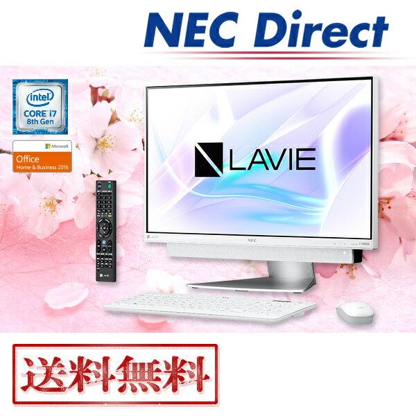 ●【送料無料:Web限定モデル】NECデスクトップパソコンLAVIE Direct DA(H)(Core i7搭載・ホワイトシルバー)(Office Home & Business 2016・1年保証)(Windows 10 Home)