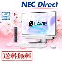 ●【送料無料:Web限定モデル】NECデスクトップパソコンLAVIE Direct DA(H)(Core i7搭載・ホワイトシルバー)(Officeな…