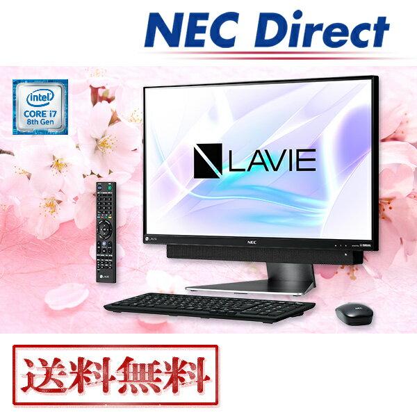 ★ポイント10倍(11/15 13:59 まで)★【送料無料:Web限定モデル】NECデスクトップパソコンLAVIE Direct DA(H)(Core i7搭載・ダークシルバー)(Officeなし・1年保証)(Windows 10 Home)