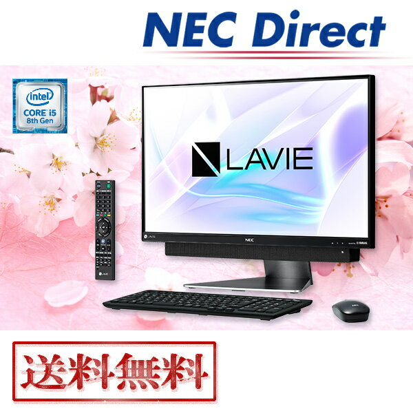 ★ポイント10倍(10/18 13:59 まで)★【送料無料:Web限定モデル】NECデスクトップパソコンLAVIE Direct DA(H)(Core i5搭載・ダークシルバー)(Officeなし・1年保証)(Windows 10 Home)