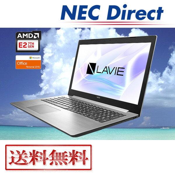 【送料無料:Web限定モデル】NECノートパソコンLAVIE Direct NS(A)(AMD E2搭載・シルバー)(Office Personal 2016・1年保証)(Windows 10 Home)