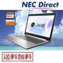 【送料無料:Web限定モデル】NECノートパソコンLAVIE Direct NS(A)(AMD E2搭載・シルバー)(Office Personal 2016・1年…