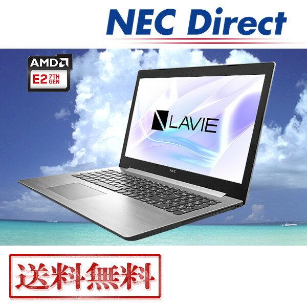 【送料無料:Web限定モデル】NECノートパソコンLAVIE Direct NS(A)(AMD E2搭載・シルバー)(Officeなし・1年保証)(Windows 10 Home)