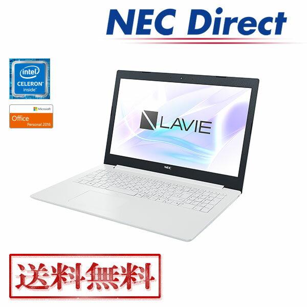 ●【送料無料:Web限定モデル】NECノートパソコンLAVIE Direct NS(Celeron搭載・カームホワイト)(Office Personal 2016・1年保証)(Windows 10 Home)