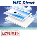 ●【送料無料】NEC LAVIE Tab EYS-TE510HAW-01【APQ8053/3GBメモリ/10.1型液晶/カバー&保護フィルム】