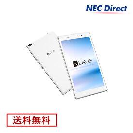 ●【送料無料】NEC LAVIE Tab EYS-TE508HAW【APQ8017/2GBメモリ/8型液晶】