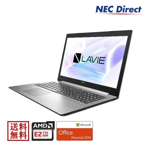 ●【送料無料:Web限定モデル】NECノートパソコンLAVIE Direct NS(A)(AMD E2搭載・シルバー)(Office Personal 2016・1年保証)(Windows 10 Home)