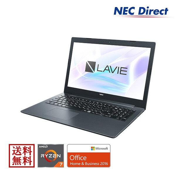 ●【送料無料:Web限定モデル】NECノートパソコンLAVIE Direct NS(R)(AMD Ryzen 7搭載・カームブラック)(Office Home & Business 2016・1年保証)(Windows 10 Home)