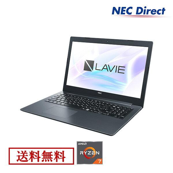 ●【送料無料:Web限定モデル】NECノートパソコンLAVIE Direct NS(R)(AMD Ryzen 7搭載・カームブラック)(Officeなし・1年保証)(Windows 10 Home)