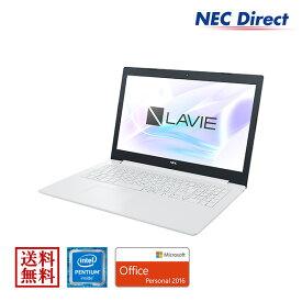 ★ポイント10倍(8/22 13:59 まで)★【送料無料:Web限定モデル】NECノートパソコンLAVIE Direct NS(Pentium搭載・カームホワイト)(Office Personal 2016・1年保証・USBメモリ32GB付き)