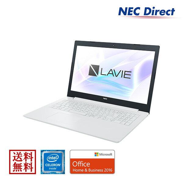 ●【送料無料:Web限定モデル】NECノートパソコンLAVIE Direct NS(Celeron搭載・カームホワイト)(Office Home & Business 2016・1年保証)(Windows 10 Home)