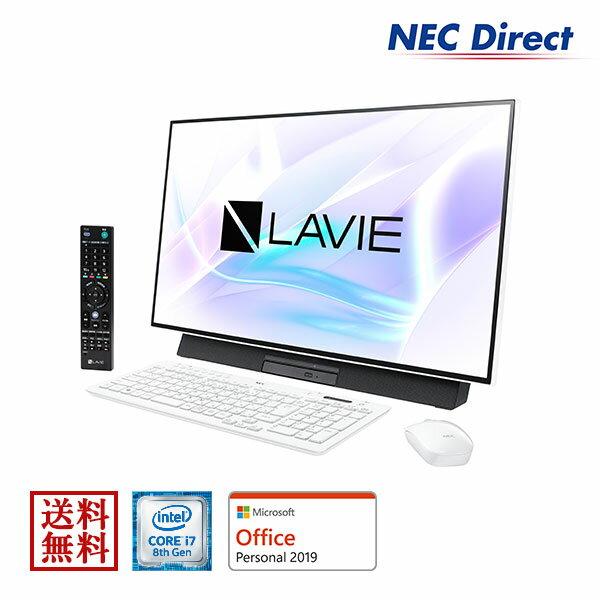 ★ポイント10倍(4/18 13:59 まで)★【送料無料:Web限定モデル】NECデスクトップパソコンLAVIE Direct DA(H)(Core i7搭載・ファインホワイト)(Office Personal 2019・1年保証・TV機能付き)(Windows 10 Home)