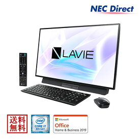 ●【送料無料:Web限定モデル】NECデスクトップパソコンLAVIE Direct DA(H)(Core i7搭載・ファインブラック)(Office Home & Business 2019・1年保証・TV機能付き)