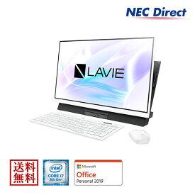 ●【送料無料:Web限定モデル】NECデスクトップパソコンLAVIE Direct DA(S)(Core i7搭載・ファインホワイト)(Office Personal 2019・1年保証・16GB Optaneメモリー付き)