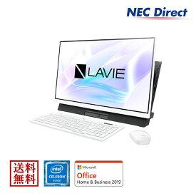 ★ポイント10倍(11/21 13:59 まで)★【送料無料:Web限定モデル】NECデスクトップパソコンLAVIE Direct DA(S)(Celeron搭載・ファインホワイト)(Office Home & Business 2019・1年保証)