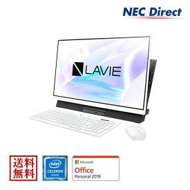 ★ポイント10倍(12/19 13:59 まで)★【送料無料:Web限定モデル】NECデスクトップパソコンLAVIE Direct DA(S)(Celeron搭載・ファインホワイト)(Office Personal 2019・1年保証)
