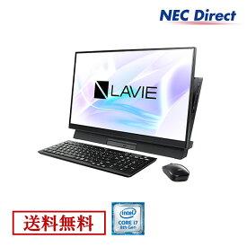 ●【送料無料:Web限定モデル】NECデスクトップパソコンLAVIE Direct DA(S)(Core i7搭載・ファインブラック)(Officeなし・1年保証)
