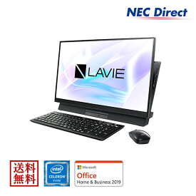 【Web限定モデル】NECデスクトップパソコンLAVIE Direct DA(S)(Celeron搭載・ファインブラック)(Office Home & Business 2019・1年保証)