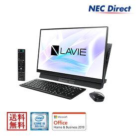 【Web限定モデル】NECデスクトップパソコンLAVIE Direct DA(S)(Core i5搭載・ファインブラック)(ブルーレイ・地デジシングルチューナ)(Office Home & Business 2019・1年保証)(Windows 10 Home)