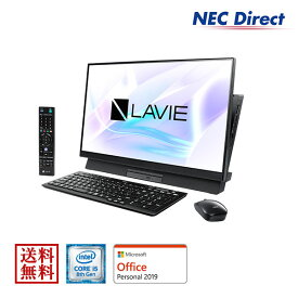 【Web限定モデル】NECデスクトップパソコンLAVIE Direct DA(S)(Core i5搭載・ファインブラック)(ブルーレイ・地デジシングルチューナ)(Office Personal 2019・1年保証)(Windows 10 Home)