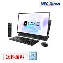 【台数限定タイムセール!10月5日23:59迄】【送料無料:Web限定モデル】NECデスクトップパソコンLAVIE Direct DA(S)(Co…