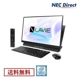 【Web限定モデル】NECデスクトップパソコンLAVIE Direct DA(S)(Core i5搭載・ファインブラック)(ブルーレイ・地デジシングルチューナ)(Officeなし・1年保証)(Windows 10 Home)