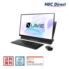 【台数限定タイムセール!7月12日23:59迄】【送料無料:Web限定モデル】NECデスクトップパソコンLAVIE Direct DA(S)(Core i3搭載・ファインブラック)(Office Home & Business 2019・1年保証)(Windows 10 Home)