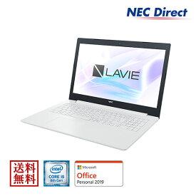 【6月11日01:59までP7倍!】●【送料無料:Web限定モデル】NECノートパソコンLAVIE Direct NS(Core i5搭載・カームホワイト)(ブルーレイ・Office Personal 2019・1年保証)