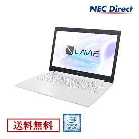 ●【送料無料:Web限定モデル】NECノートパソコンLAVIE Direct NS(Core i5搭載・カームホワイト)(ブルーレイ・Officeなし・1年保証)
