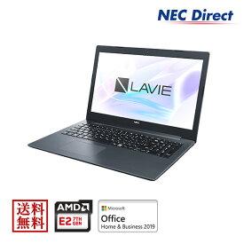 【送料無料:Web限定モデル】NECノートパソコンLAVIE Direct NS(A)(AMD E2搭載・カームブラック)(Office Home & Business 2019・1年保証・USBメモリ32GB付き)