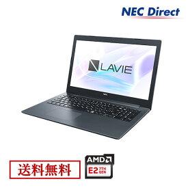 ●【送料無料:Web限定モデル】NECノートパソコンLAVIE Direct NS(A)(AMD E2搭載・カームブラック)(Officeなし・1年保証)