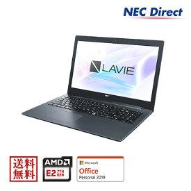 ●【送料無料:Web限定モデル】NECノートパソコンLAVIE Direct NS(A)(AMD E2搭載・カームブラック)(Office Personal 2019・1年保証)