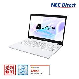 【台数限定タイムセール!8月16日23:59迄】【送料無料:Web限定モデル】NECノートパソコンLAVIE Direct NS(Core i5搭載・256GB SSD・カームホワイト)(ブルーレイ・Office Personal 2019・1年保証)(Windows 10 Home)