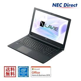 ★ポイント10倍(11/21 13:59 まで)★【送料無料:Web限定モデル】NECノートパソコンLAVIE Direct NS(B)(Celeron搭載・ブラック)(Office Home & Business 2019・1年保証)