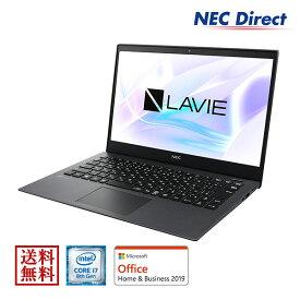 ●【送料無料:Web限定モデル】NECノートパソコンLAVIE Direct PM(Core i7搭載・メテオグレー)(Office Home & Business 2019・1年保証)(Windows 10 Home)