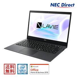 【台数限定タイムセール!10月22日23:59迄】 【送料無料:Web限定モデル】NECノートパソコンLAVIE Direct PM(Core i3搭載・メテオグレー)(Office Home & Business 2019・1年保証)(Windows 10 Home)