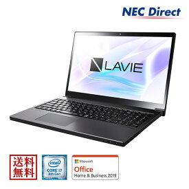 ●【送料無料:Web限定モデル】NECノートパソコンLAVIE Direct NEXT(Core i7搭載・グレイスブラックシルバー)(ブルーレイ・Office Home & Business 2019・1年保証)
