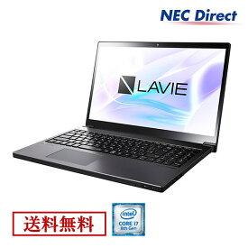 ●【送料無料:Web限定モデル】NECノートパソコンLAVIE Direct NEXT(Core i7搭載・グレイスブラックシルバー)(ブルーレイ・Officeなし・1年保証)
