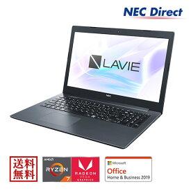 【台数限定タイムセール!11月30日23:59迄】【送料無料:Web限定モデル】NECノートパソコンLAVIE Direct NS(R)(AMD Ryzen 7搭載・ブルーレイ・カームブラック)(Office Home & Business 2019・1年保証)