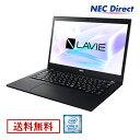 ●【送料無料:Web限定モデル】NECノートパソコンLAVIE Direct PM(X)(Core i5搭載・8GB メモリ・512GB SSD・ブラック)(Officeなし・1年保証)(Windows 10 Home)