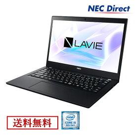 ●【Web限定モデル】NECノートパソコンLAVIE Direct PM(X)(Core i5搭載・8GB メモリ・512GB SSD・ブラック)(Officeなし・1年保証)(Windows 10 Home)