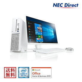 【Web限定モデル】NECデスクトップパソコンLAVIE Direct DT(Core i7搭載・1TB HDD・512GB SSD・モニター付き)(Office Home & Business 2019・1年保証)