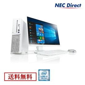【Web限定モデル】NECデスクトップパソコンLAVIE Direct DT(Core i7搭載・1TB HDD・512GB SSD・モニター付き)(Officeなし・1年保証)