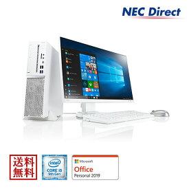 【8月9日01:59までエントリーでP7倍!】●【送料無料:Web限定モデル】NECデスクトップパソコンLAVIE Direct DT(Core i5搭載・1TB HDD・256GB SSD・モニター付き)(Office Personal 2019・1年保証)