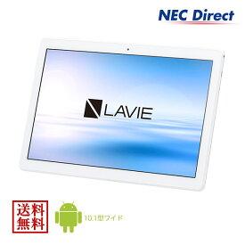 【台数限定タイムセール!9月20日23:59迄】【送料無料】NEC LAVIE Tab EYS-TE710KAW-JK【Qualcomm Snapdragon450/4GBメモリ/10.1型 IPS液晶(WUXGA)/JBLスピーカー(ブラック)】