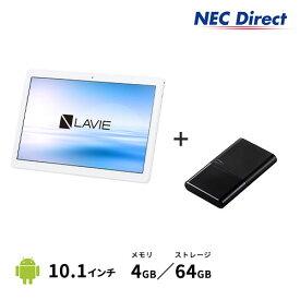 【台数限定タイムセール!11月30日23:59迄】【送料無料】NEC LAVIE Tab EYS-TE710KAW-E【Qualcomm Snapdragon450/4GBメモリ/10.1型 IPS液晶(WUXGA)/エレコムバッテリーセット】