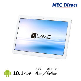 【送料無料】NEC LAVIE Tab EYS-TE710KAW【Qualcomm Snapdragon450/4GBメモリ/10.1型 IPS液晶(WUXGA)】