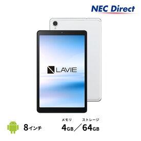 【送料無料】NEC LAVIE Tab EYS-TE708KAS【MediaTek Helio P22T/4GBメモリ/8型IPS液晶(WUXGA)】